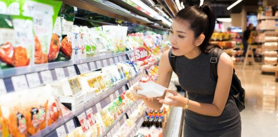 The 2020 Korea Grocery Retailer Preference Index